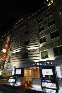 The facade or entrance of HOTEL AN Shinjuku Kabukicho (Adult Only)