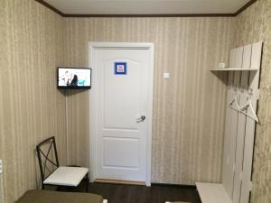 Телевизор и/или развлекательный центр в Stars Хостел