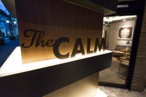 The lobby or reception area at The CALM Hotel Tokyo