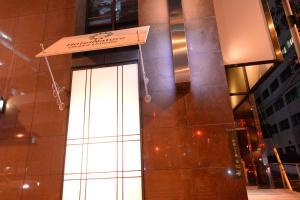 The facade or entrance of Hotel Nature Osaka Umeda