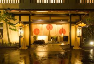 The lobby or reception area at Kanazawa Chaya