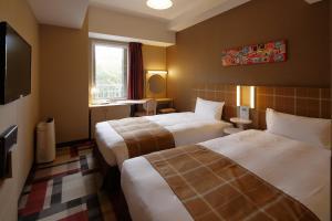 A room at Hotel Monte Hermana Kobe Amalie