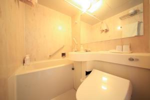 A bathroom at Park Hotel Miyabitei