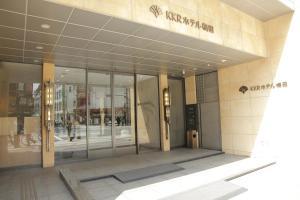 The facade or entrance of KKR Hotel Umeda