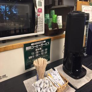 Coffee and tea-making facilities at Hotel Crown Hills Takefu