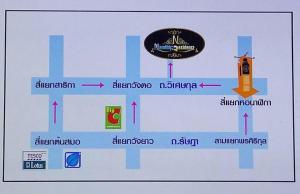 The floor plan of Namthip Residence
