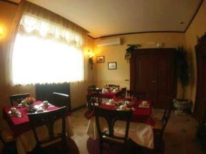 Ristorante o altro punto ristoro di Amaranto Hotel