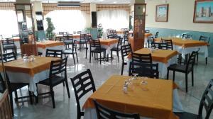 Ресторан / где поесть в Hostal Athlanta