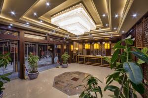 The lobby or reception area at Hotel Shanghai City