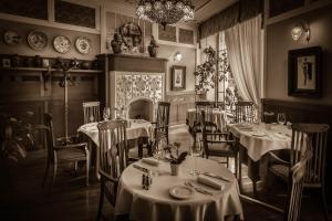 Ресторан / где поесть в Руссо Балт Отель