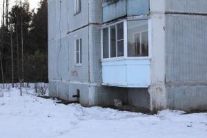 Апартаменты в Голубых озерах зимой