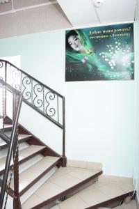 Телевизор и/или развлекательный центр в Отель Ландыши