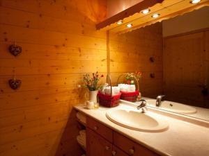 A bathroom at Chalet Juliet