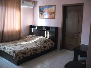 Кровать или кровати в номере Aragvi