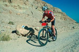 רכיבה על אופניים ב-ישרוטל פונדק רמון או בסביבה