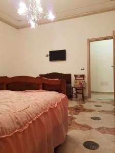 Letto o letti in una camera di Peri Peri Holiday Home Syracuse1