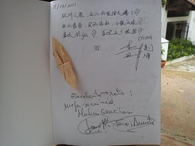 Hostal El Escudo De Mijas - Laterooms