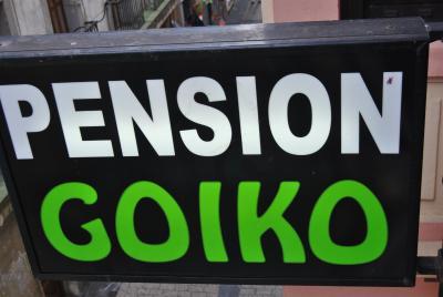 Pensión Goiko - Laterooms