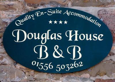 Douglas House - Laterooms