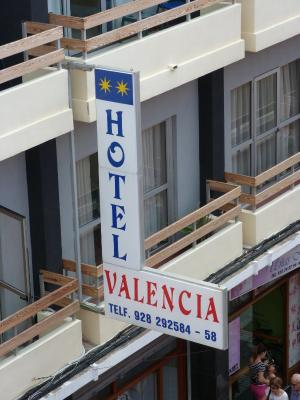 Hotel Valencia - Laterooms