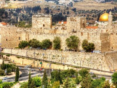 King David Jerusalem - Laterooms