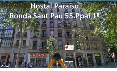 Hostal Paraiso - Laterooms