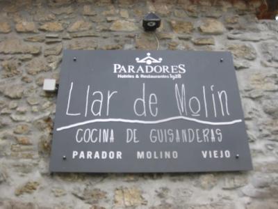 Parador de Gijón - Laterooms