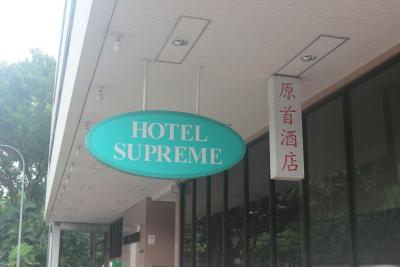 Hotel Supreme - Laterooms