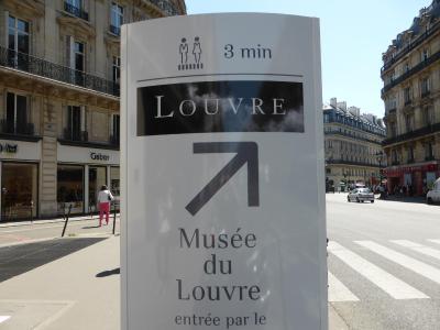 L'Empire Paris - Laterooms