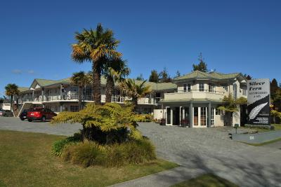 Silver Fern Rotorua - Accommodation & Spa - Laterooms