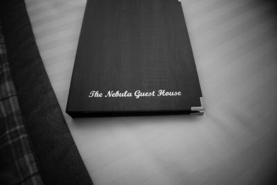 Nebula Guest House - Laterooms