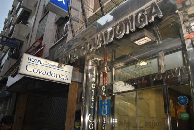 HOTEL CITYEXPRESS COVADONGA - Laterooms