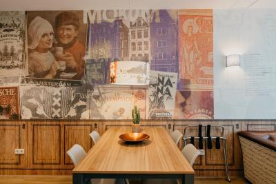 Amsterdam ID Aparthotel - Laterooms