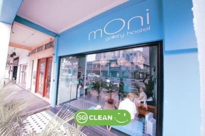 Moni Gallery Hostel - Laterooms