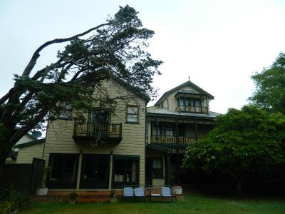 Leura House - Laterooms