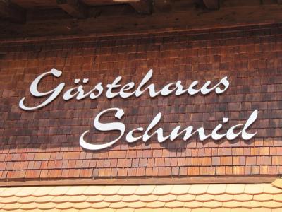 Gästehaus Schmid - Laterooms