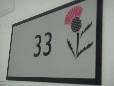 Scotia Airport Hotel - Laterooms