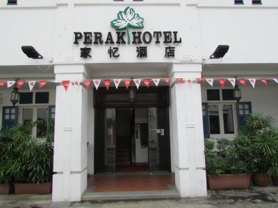 Perak Hotel - Laterooms