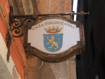 Casa Pisani Canal - Laterooms