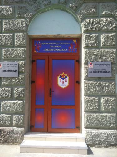 Фасад или вход в «Звенигородская»