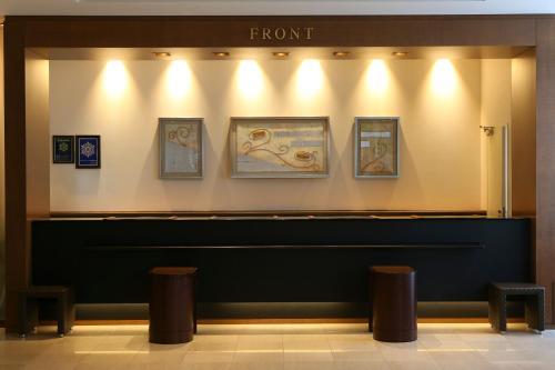 The lobby or reception area at Hotel Hokke Club Osaka