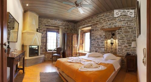 Ένα ή περισσότερα κρεβάτια σε δωμάτιο στο Ξενώνας των χρωμάτων
