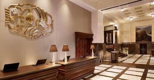 The lobby or reception area at Park Hyatt Vienna