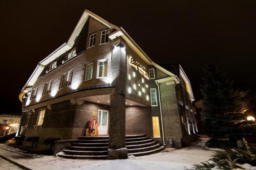 Гостиница Водолей  зимой