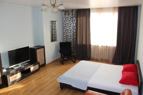 Телевизор и/или развлекательный центр в Бан
