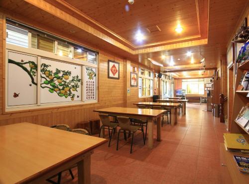 藝欣山莊 餐廳或用餐的地方
