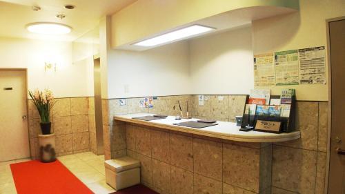 호텔 파크 애비뉴 욕실