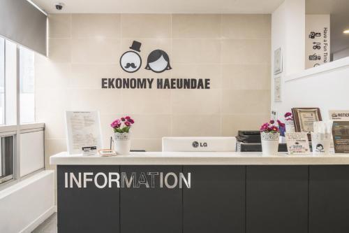 The lobby or reception area at Ekonomy Haeundae