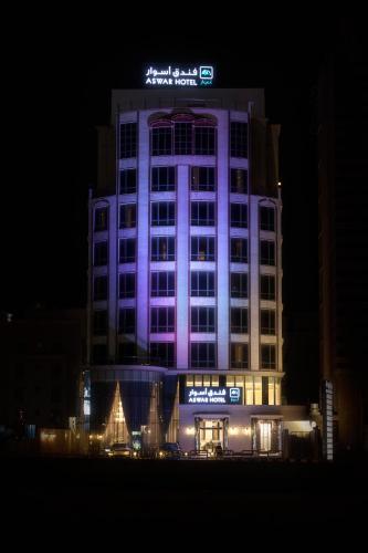فندق أسوار بوتيك (السعودية الخبر) - Booking.com