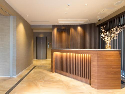 The lobby or reception area at Hotel Shiki Utsubo Park